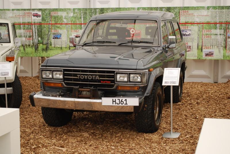Land Cruiser HJ61