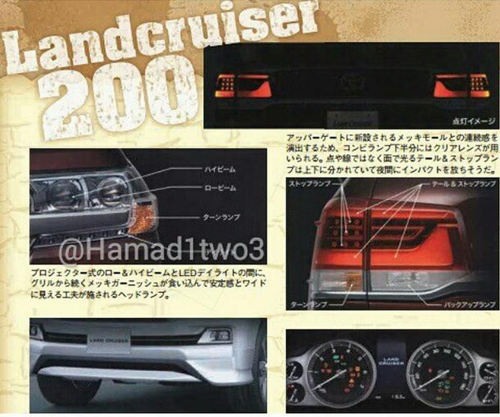 Land Cruiser 200 2015 02