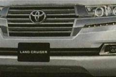 Land Cruiser 200 2015 10