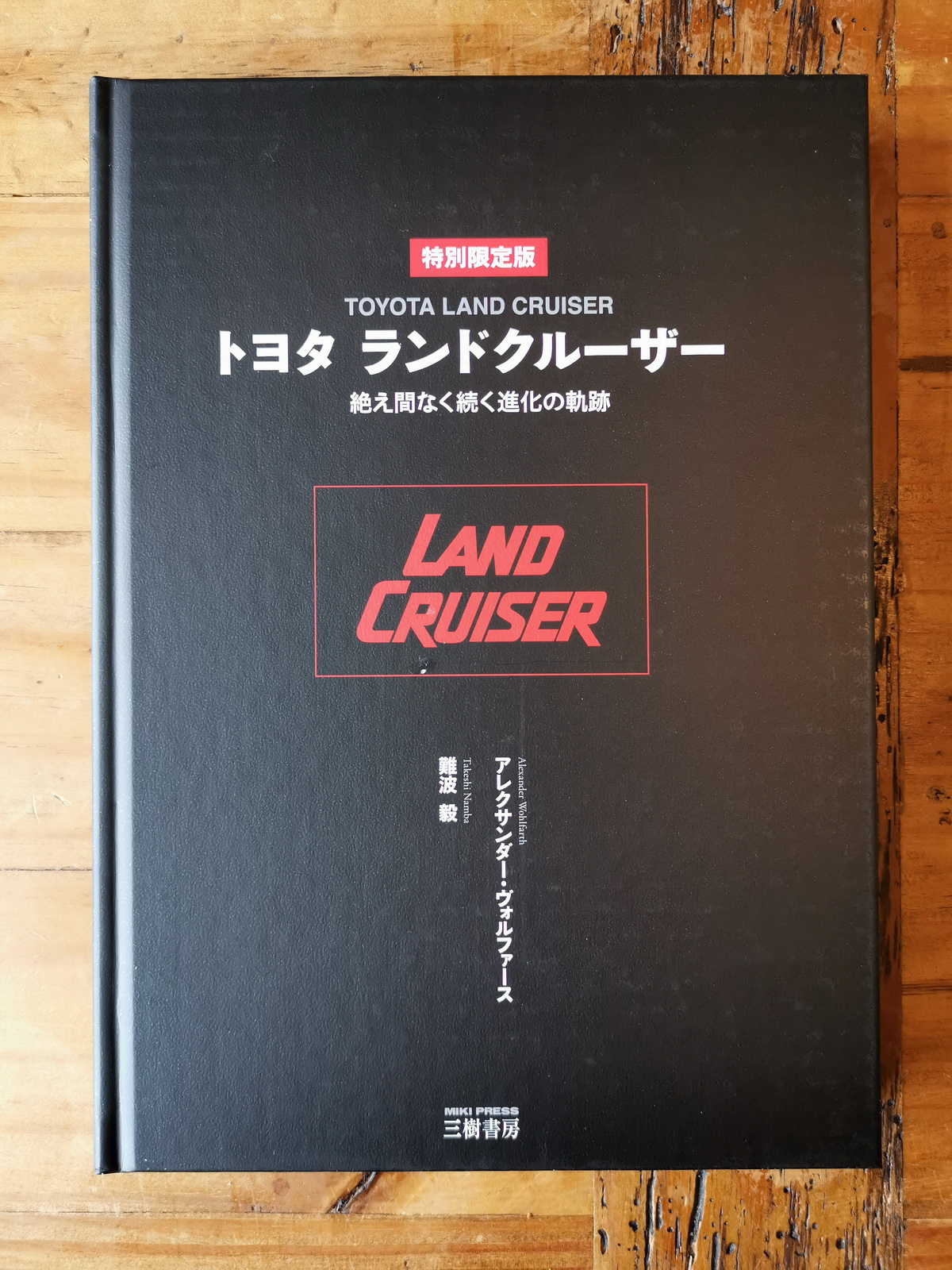 2021-04-08-LCL-Japanese-Edition-01
