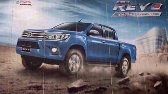 2 New Hilux Brochure